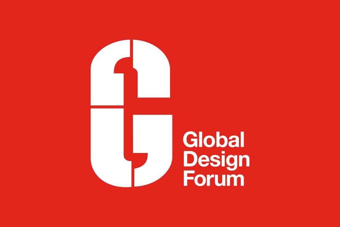 Straight Forward Design Global Design Forum London Design Week